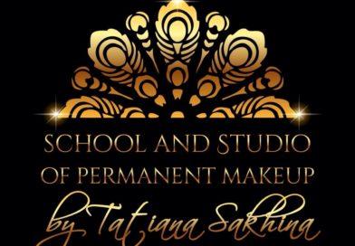 Школа и студия пермаментного макияжа Татьяны Сахиной